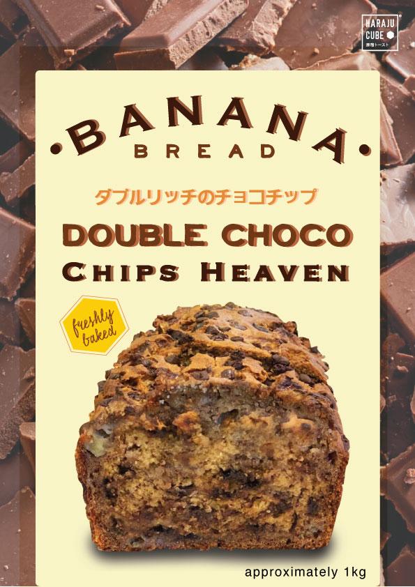 banana-cake-design