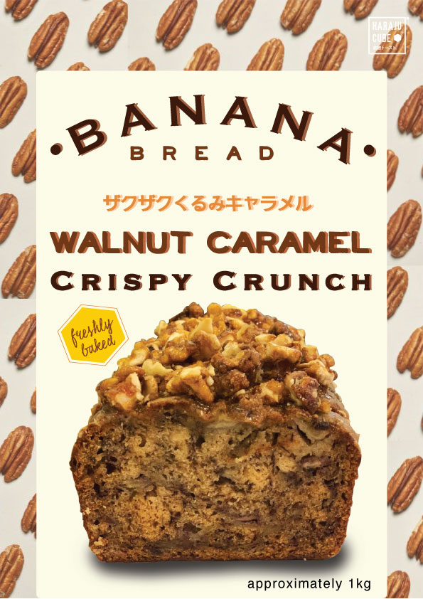 banana-cake-design1