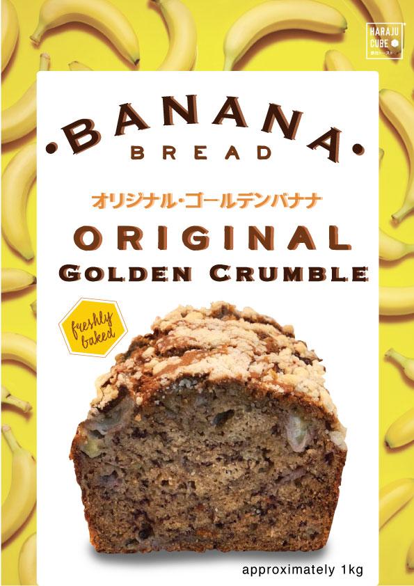 banana-cake-design2