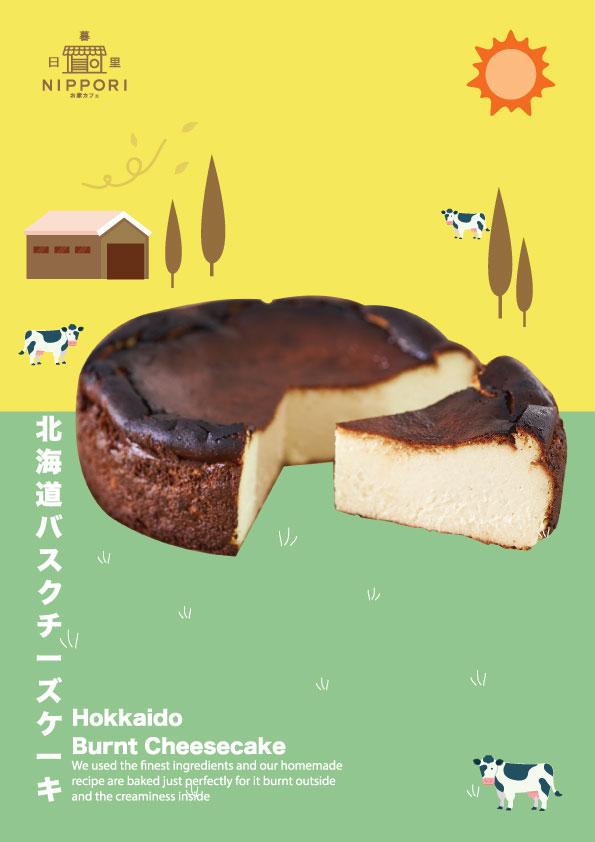 choco-&-cheese_OL1