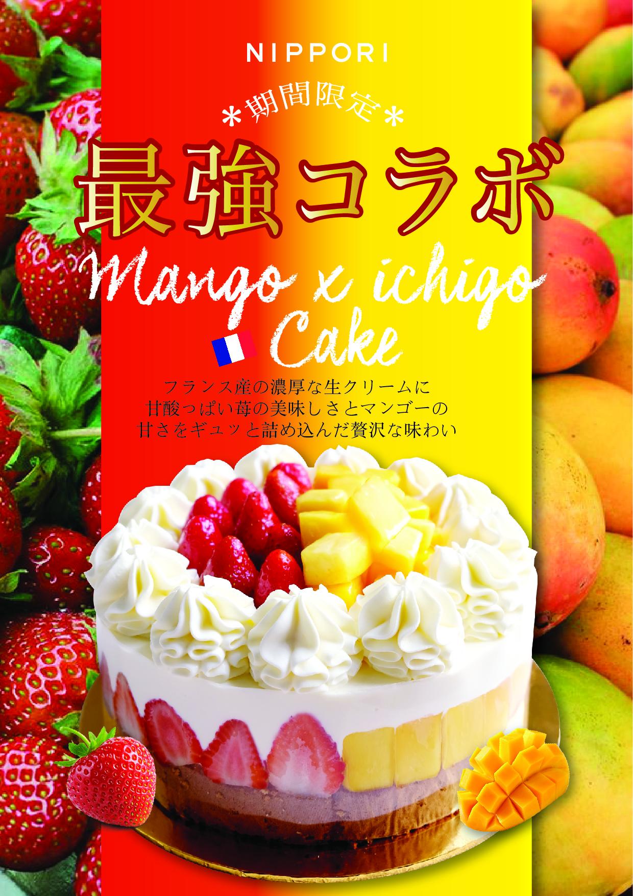mango x ichigo-01